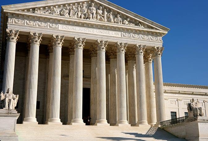 supreme_court_rotator_lg