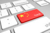 China hacking computer concept